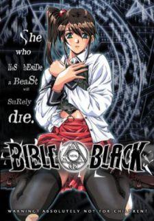 Peliculas manga porno sin censura completas Lista Completa De Hentai Hentai Online Hentai Xxx